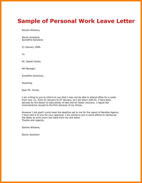 Official Letter Asking For Leave 10 Request Letter For Leave Hostess Resume