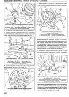 book repair manual 2000 dodge stratus on board diagnostic system chrysler sebring 2000 06 dodge stratus 2000 06 gaz siber 2008 repair manual