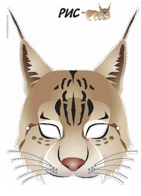 printable halloween masks pdf printable bobcat mask printable masks for kids
