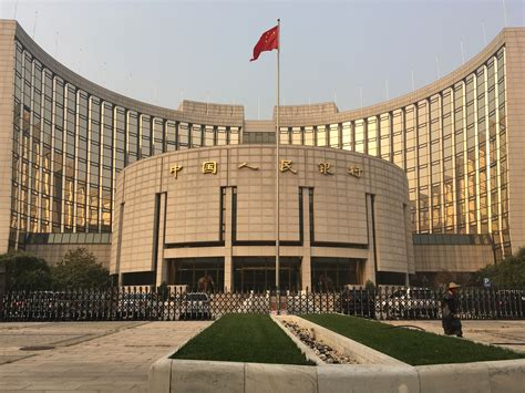 peoples bank china china s central bank sets up fintech committee fintech