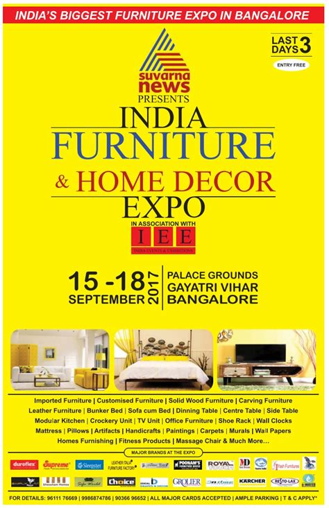 Home Decor Ads Suvarna News Presents India Furniture And Home Decor Expo Ad Advert Gallery