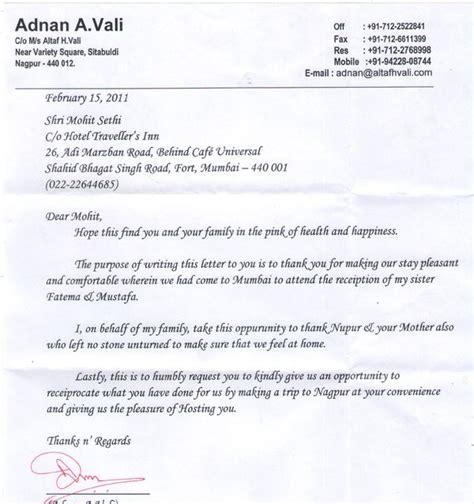 appreciation letter to doc appreciation letter customers appreciation letter jpg