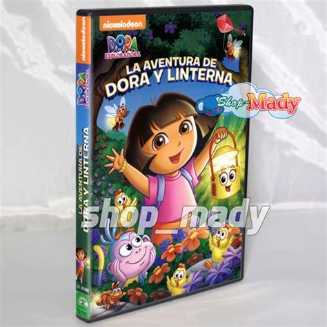 dora y la aventura dora la exploradora la aventura de dora y linterna dvd regi 243 n 1 y 4 ebay