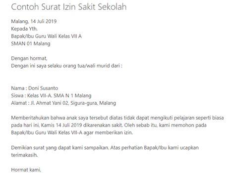 Contoh Surat Izin Futsal Suratmenyuratnet