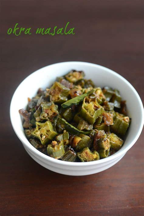 Garden And Gun Okra Fries Okra Masala Recipe How To Make Bhindi Masala Edible Garden