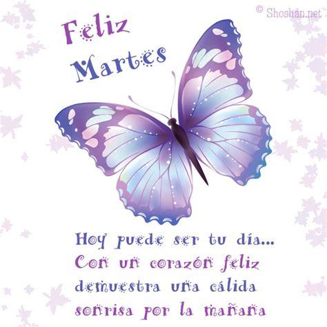 imagenes gratis de feliz martes para facebook imagen gratis para desear un feliz martes con un coraz 243 n feliz