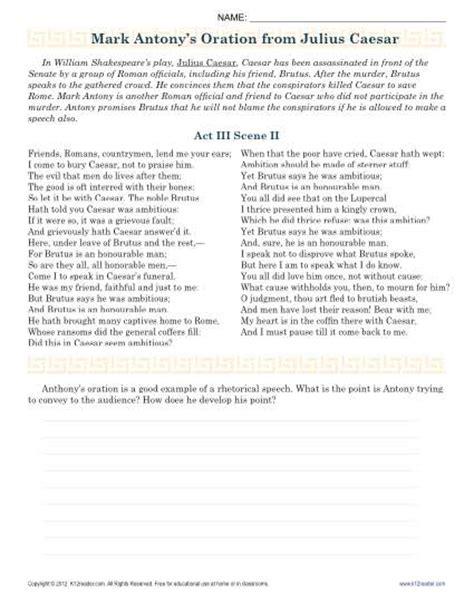 antony s oration from julius caesar 9th 10th