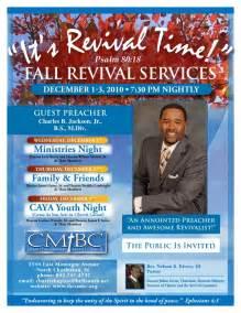 2010 cmbc fall revival mailer