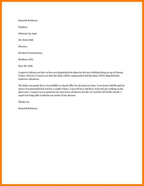 application for annual leave letter fresh 11 request sample of 300