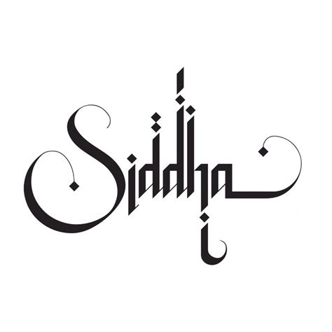 jewellery design font final design of a handlettered logo for a clothing and