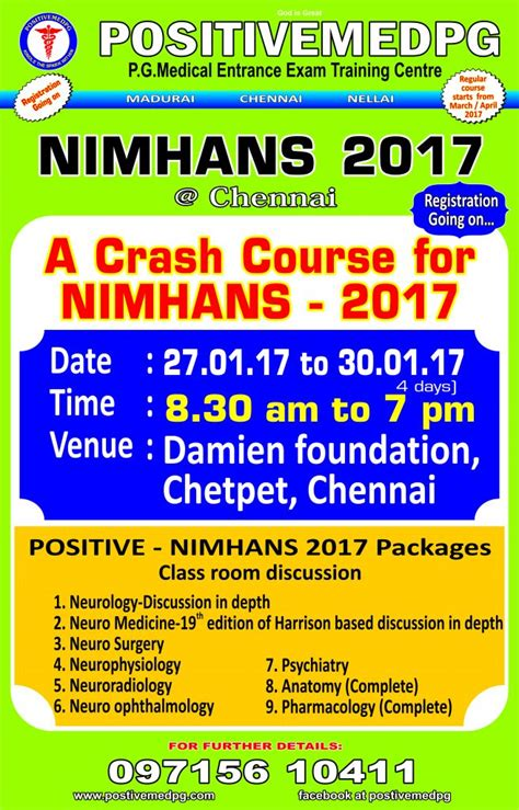 Mba Crash Course In Chennai by Nimhans Entrance 2017 Crash Course At Chennai Targetpg