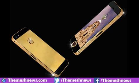 Most Expensive In The World by Top 10 Most Expensive Mobile Phones In The World 2017