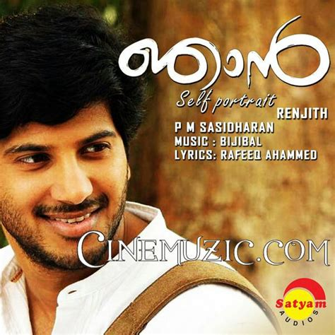 free download mp3 mappila album songs njaan 2014 malayalam movie mp3 songs free download
