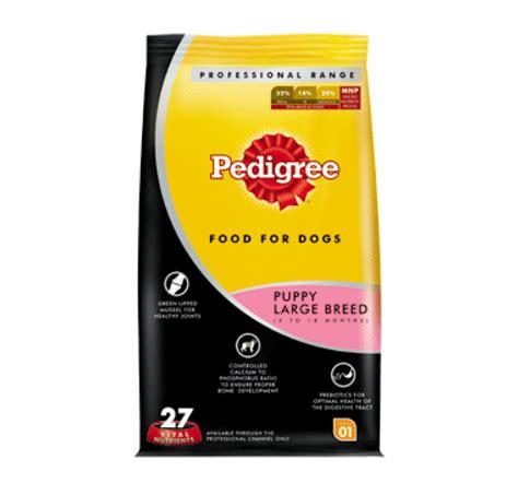 pedigree breed pedigree food puppy large breed professional 10 kg