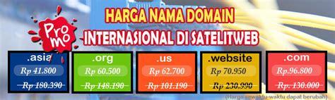 promo nama domain  mei