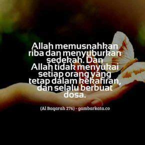 kata mutiara islam  al quran   kamu