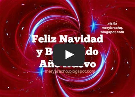imagenes navideñas animadas musicales video tarjeta musical te deseo una feliz navidad entre