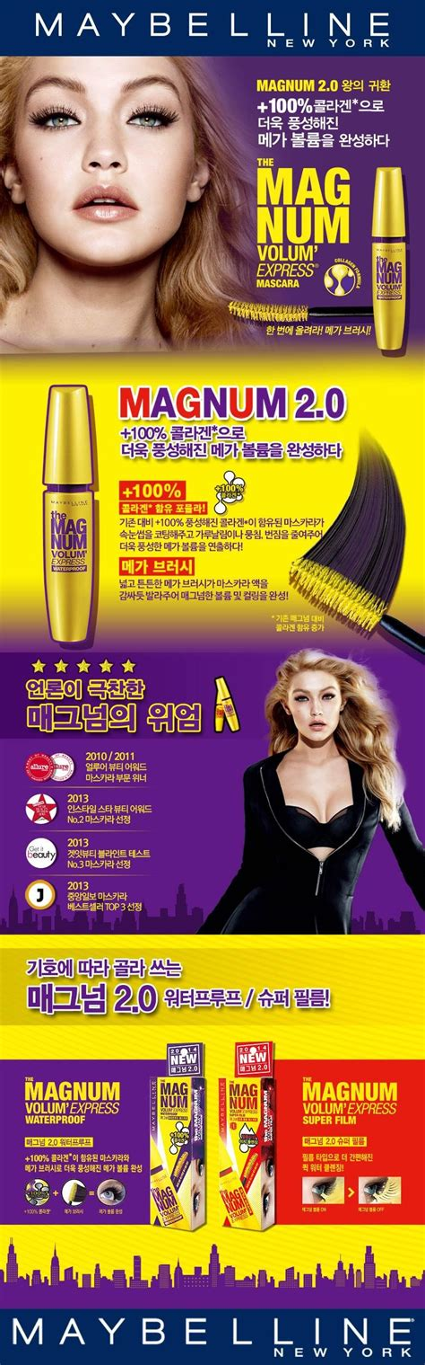 Maybelline The Magnum maybelline the magnum volum express waterproof mascara 9