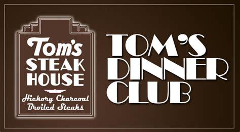 toms steak house tom s dinner club tom s steak house