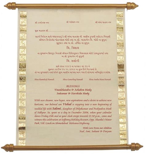 Gujarati Wedding Card Format
