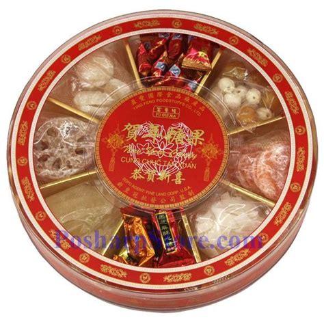 new year 5 box picture of yingfeng new year treasure box 17 6 oz