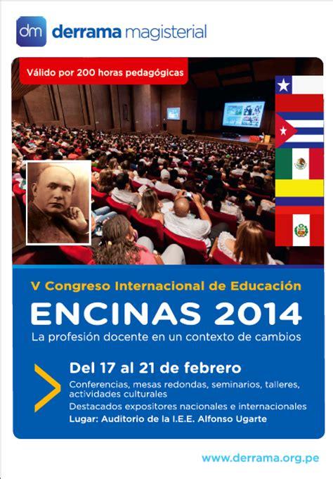 dm formacin equipo de capacitacin docente de derrama magisterial v congreso internacional de educaci 243 n encinas 2014