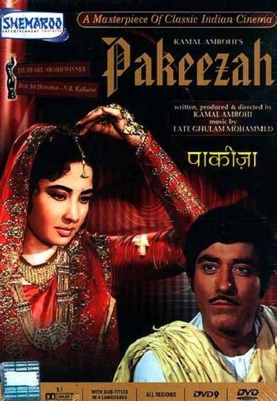 watch online skyjacked 1972 full hd movie official trailer pakeezah 1972 full movie watch online free hindilinks4u to