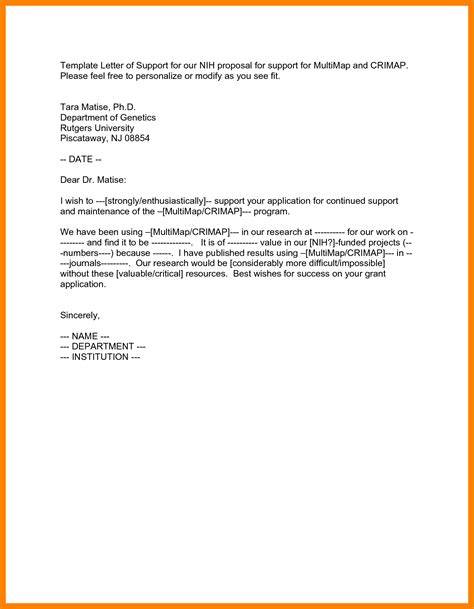 Support Letter Template For Immigration 6 Immigration Letters Of Support Sle Emt Resume