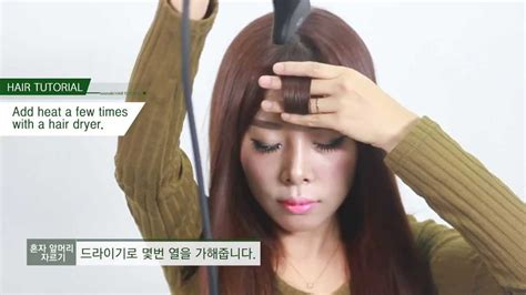 korean v shape hair cut english subtitles korean hair how to cut your own bangs