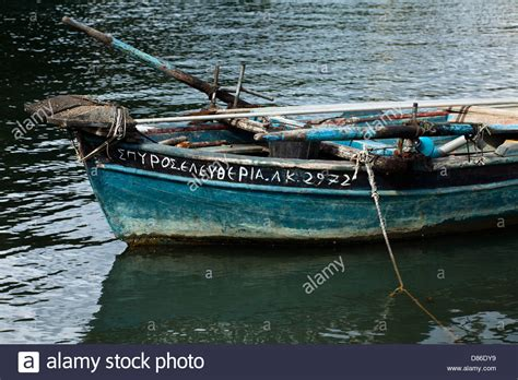 fishing boat greece traditional greek fishing boat stock photos traditional