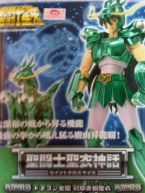 Jual Figure Murah by Seiya Jual Figure