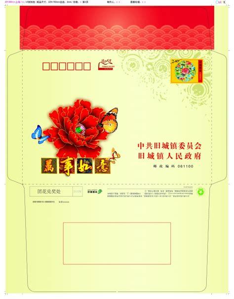 greeting card materials greeting card envelopes source material free
