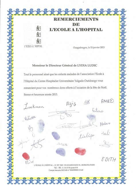 Exemple Lettre Remerciement Hopital Modele Lettre Remerciement Personnel Hospitalier