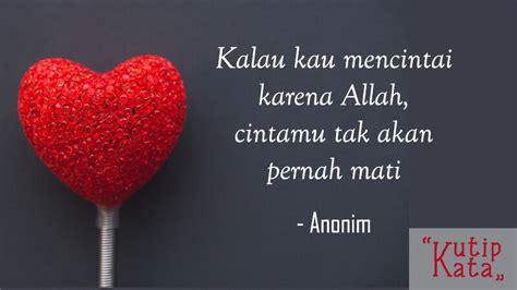 kata kata cinta islami menyentuh hati sebagai renungan