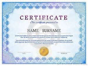 validation certificate template validation certificate template validation analysis