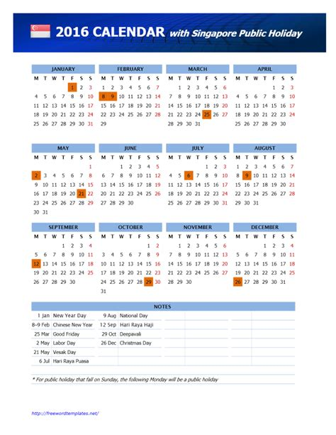 new year 2016 singapore calendar 2016 holidays calendar from insights