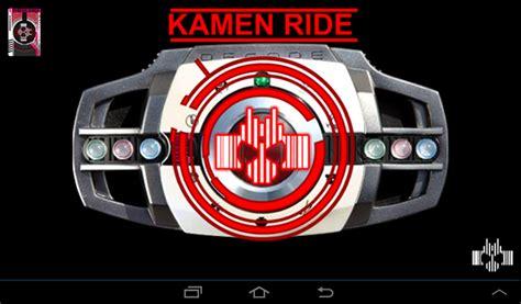 Kamen Rider Black Henshin Belt app decade henshin belt version 1 4 1 soulit creative