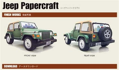 Papercraft Jeep - jeep papercraft paperkraft net free papercraft paper