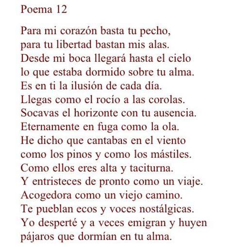 poemas de pablo neruda vivir poesia poemas de pablo pics 20 poemas de amor pablo neruda belleza de la palabras