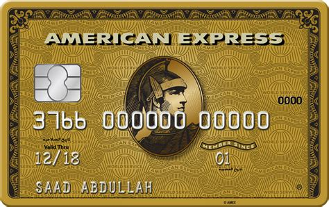 Amex Gift Card Uk - american express gold card pin number infocard co