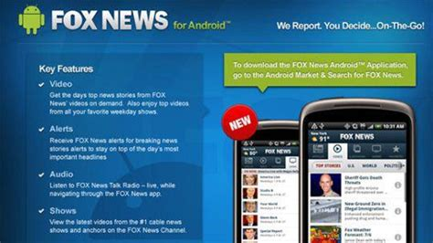 fox news app for android fox news launches android app android and me