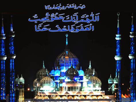 full hd video naats download ramadan mubarak wallpaper hd free download naats mp3
