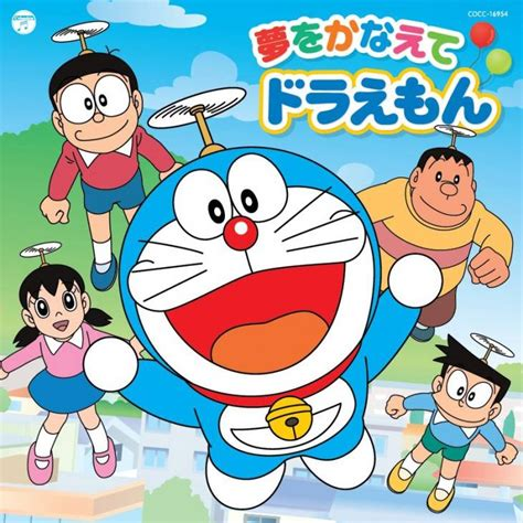 doraemon upcoming film doraemon theme song to be sung by its characters