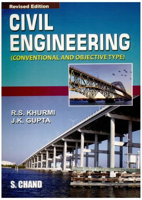 engineering book civil engineering conventional objective type