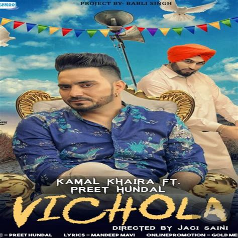song djpunjab vichola kamal khaira mp3 song djpunjab