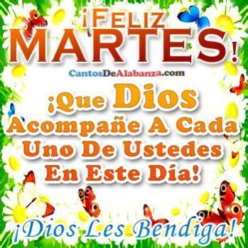 imagenes para whatsapp feliz martes martes imagenes frases tarjetas postales para facebook