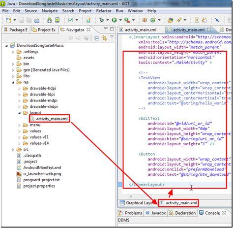 layout main xml download 已解决 android的adt中 双击activity main xml后 没有layout的图形界面编辑的界面了