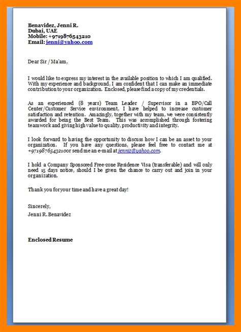 9 job application email template offecial letter