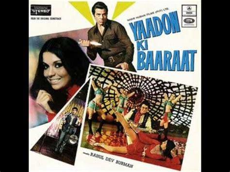 film barat hits hindi instrumental music flim yaadon ki barat youtube