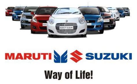 Maruti Suzuki India Ltd Gurgaon Portrait Of The Suzuki Corporation A Ruthless